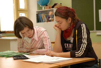 Подготовка к егэ по математике 2013