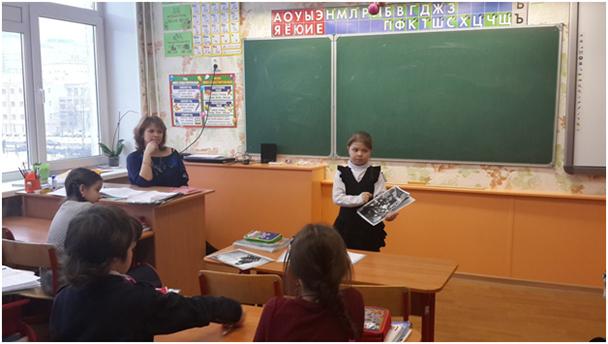 доклад о блокаде ленинграда 9 класс